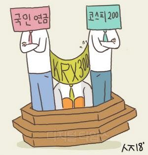 국민연금, KRX300 도입 고심… 코스닥 활성화 변수